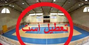 ممنوعیت فعالیت رشتههای ورزشی گروه ۲ و۳ در شهرکرد