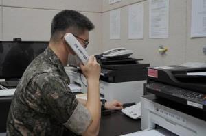 کره شمالی به تماس کره جنوبی پاسخ داد