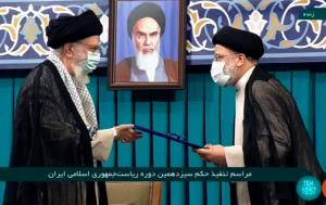 بازتاب مراسم تنفیذ رئیسی و بیانات رهبری در رسانههای عربی