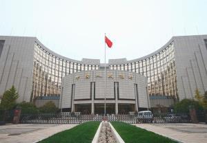 بانک مرکزی چین تجارت رمزارزها را دشوارتر میکند