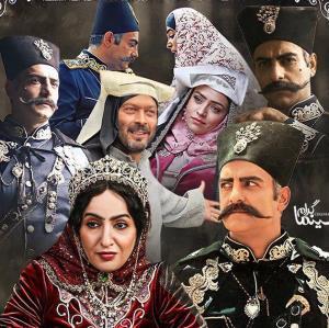 انتقاد تند خبرنگار سینمایی به سریال «قبله عالم»