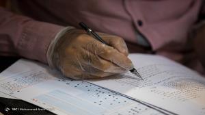زمان برگزاری آزمون استخدامی دانشگاهها اعلام شد