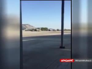 لحظه اعزام ۲ فروند بالگرد و ۲۰ پرسنل ایرانی به ترکیه برای اطفای حریق