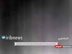 تصاویر سرنگونی پهپاد ائتلاف متجاوز سعودی