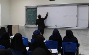 اسامی اساتید نمونه کشوری اعلام شد