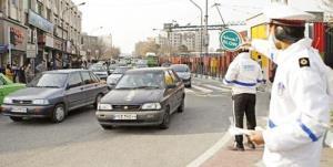 اعلام محدودیت ها و ممنوعیت های ترافیکی مراسم تحلیف ریاست جمهوری