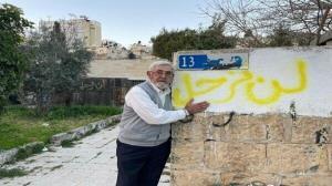 عقب نشینی رژیم صهیونیستی در مقابل مقاومت اهالی شیخ جراح