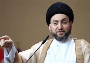 تاکید حکیم بر تقویت روابط ایران و عراق در دوره ریاست جمهوری رئیسی