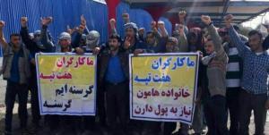 امامجمعه شوش: مطالبات کارگران هفتتپه ۱۰۰ میلیارد تومان است