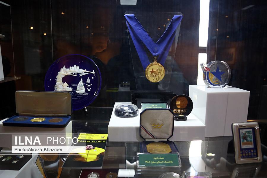موزه ملی المپیک ایران