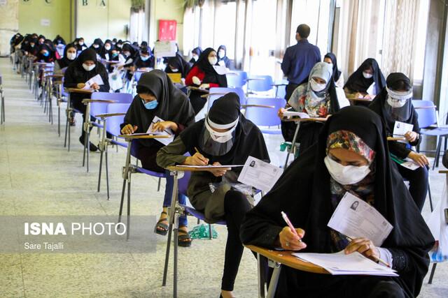 نتايج اوليه آزمون دکتري وزارت بهداشت اعلام شد