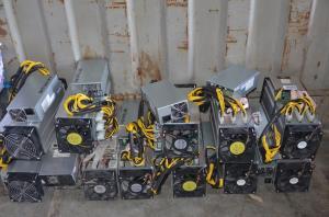 کشف ۱۱ دستگاه ماینر قاچاق در کرمان