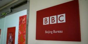 واکنش چین به گزارشهای جعلی بیبیسی