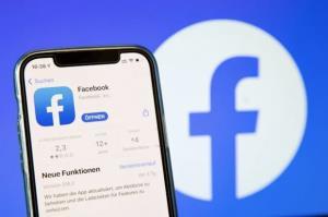 تحلیل داده های رمزگذاری شده بدون رمزگشایی در فیسبوک