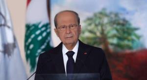 عون: لبنان نیازمند کمکهای جامعه بینالملل است