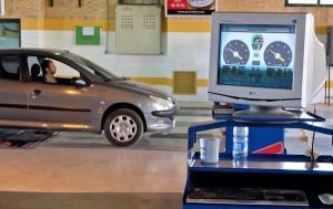 مراکز معاینه فنی تهران در روز پنجشنبه تعطیل است