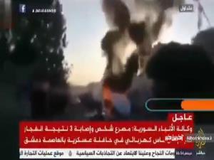 اولین تصاویر از انفجار تروریستی اتوبوس در دمشق