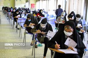 نتایج اولیه آزمون دکتری وزارت بهداشت اعلام شد