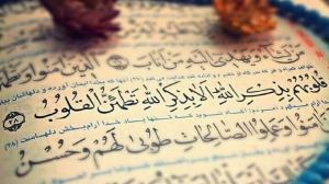 تفسیر قرآن؛ نتیجه ظلم و ستم چیست؟