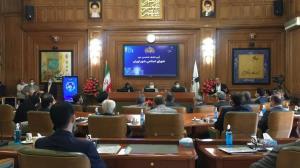 آیین تحلیف شورای اسلامی شهر تهران آغاز شد