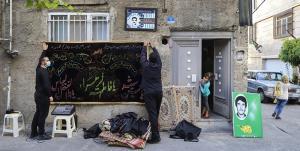 روضههای کوچه و محلات درب منزل شهدا در کرمانشاه برگزار میشود