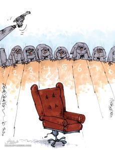 رقابت بر سر یک صندلی!