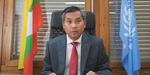 بازداشت دو نفر در آمریکا به ظن تلاش برای ترور سفیر میانمار