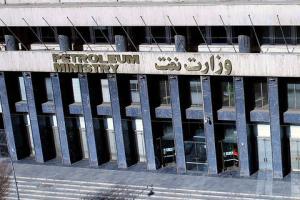 مشکل حقوق کارکنان عملیاتی وزارت نفت حل شد