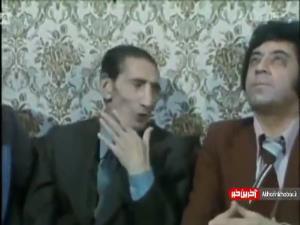 گفتگوی شنیدنی استادان اسماعیل ادیب خوانساری و اکبر گلپایگانی