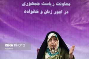 واکنش «ابتکار» به زیرگرفتن دو زن در ارومیه به دلیل بدحجابی