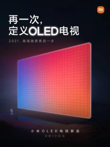 تلویزیون Mi OLED شیائومی با فناوری NVIDIA G-SYNC تولید خواهد شد