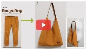 آموزش بازیافت لباس؛ تبدیل شلوار به ساک دستی