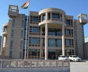 هند کنسولگریاش در مزار شریف افغانستان را تعطیل کرد