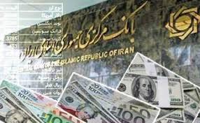 سه سال تحریم ارزی ایران
