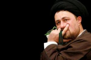واکنش سیدحسن خمینی به تحولات افغانستان