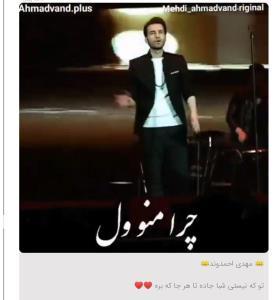 شنبه های احمدوندی 🌺🤤♥️ شاهزاده پاپ موسیقی 🤩🥰