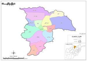 جنگ در مزار شریف و پکتیکای افغانستان ادامه دارد