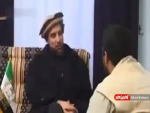 نظر قابل تأمل احمد شاهمسعود درباره قدرت گرفتن طالبان
