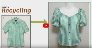 آموزش بازیافت لباس؛ تغییر مدل پیراهن