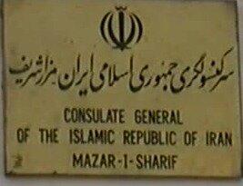 ورود نیروهای طالبان به کنسولگری ایران در مزار شریف تکذیب شد