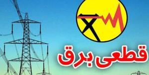 زندگی زیر سایه بیبرقی؛ اتصال وعدههای توخالی مسئولان شرکت برق تبریز