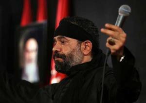 «چه شد آن دست بلندی که به آوای بلند» با نوای حاج محمود کریمی