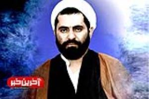 روضه حضرت ابوالفضل العباس (ع) با صدای شهید حاج شیخ احمد کافی