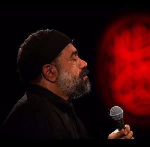 مدح (راز عطش سفرهی إفطار؛ اباالفضل) با نوای حاج محمود کریمی در محرم 1400