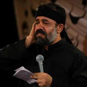 آبآور را زدند با مداحی حاج محمود کریمی