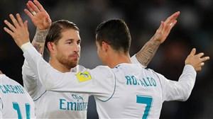 پاسخ غیرمنتظره رئال مادرید به راموس و رونالدو!