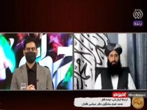 گفته های رمزگونه سخنگوی دفتر سیاسی طالبان درباره حادثه کنسولگری ایران در مزار شریف