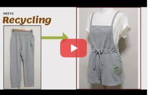 آموزش بازیافت لباس؛ این قسمت تبدیل شلوار به سرهمی