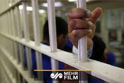 زندان اوین و جزیره بلک ول آمریکا
