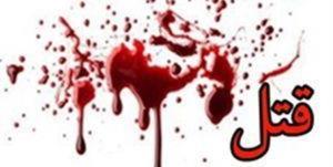 تیراندازی به داخل مغازه آرایشگری در تربت جام یک کشته  و یک زخمی برجا گذاشت